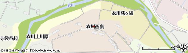 岩手県奥州市衣川西裏周辺の地図