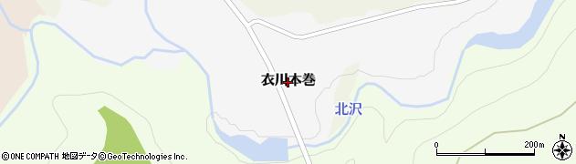 岩手県奥州市衣川本巻周辺の地図
