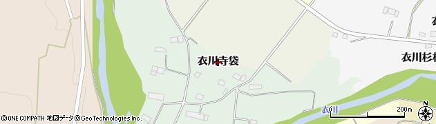岩手県奥州市衣川寺袋周辺の地図