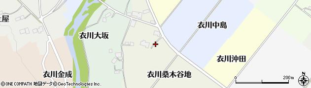 岩手県奥州市衣川桑木谷地周辺の地図