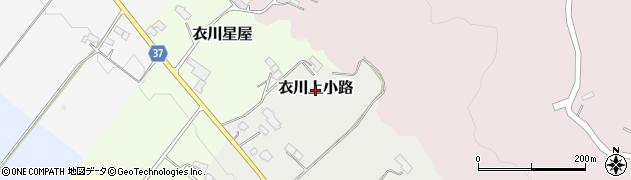 岩手県奥州市衣川上小路周辺の地図