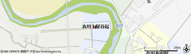 岩手県奥州市衣川土屋谷起周辺の地図