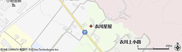 岩手県奥州市衣川星屋周辺の地図