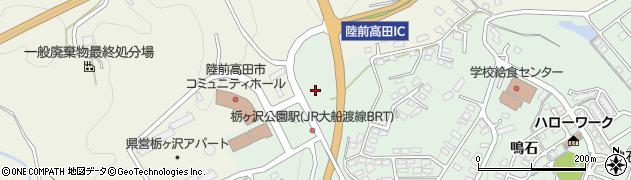 岩手県陸前高田市周辺の地図