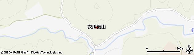 岩手県奥州市衣川後山周辺の地図