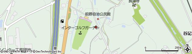 岩手県奥州市前沢(前野)周辺の地図