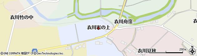 岩手県奥州市衣川岩の上周辺の地図