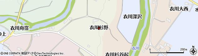岩手県奥州市衣川杉野周辺の地図