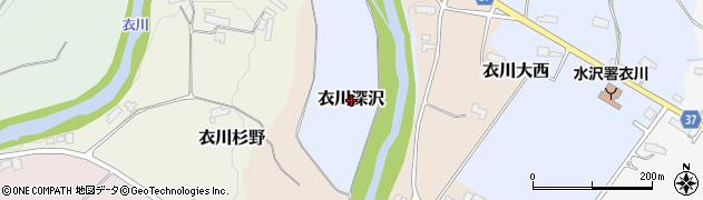 岩手県奥州市衣川深沢周辺の地図