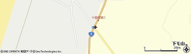 十里塚周辺の地図