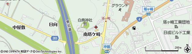 岩手県奥州市前沢(南塔ケ崎)周辺の地図