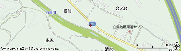 岩手県奥州市前沢(櫓前)周辺の地図