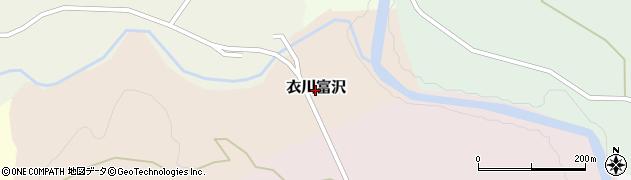 岩手県奥州市衣川富沢周辺の地図