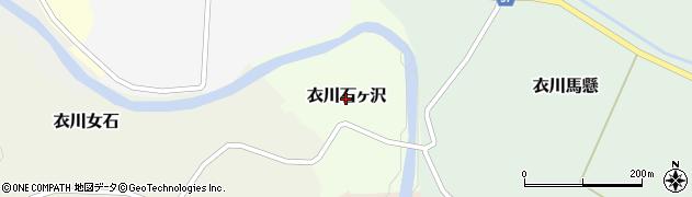 岩手県奥州市衣川石ヶ沢周辺の地図