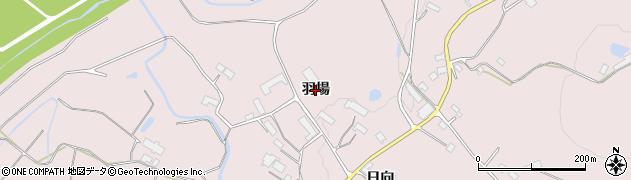 岩手県奥州市前沢生母(羽場)周辺の地図