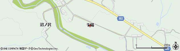 岩手県奥州市前沢(干場)周辺の地図
