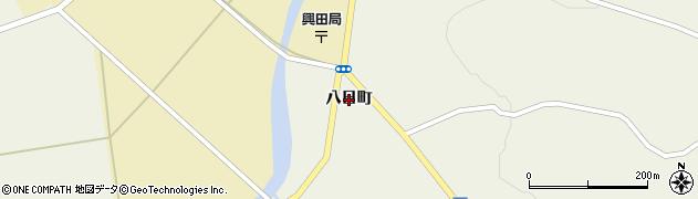 岩手県一関市大東町沖田(八日町)周辺の地図