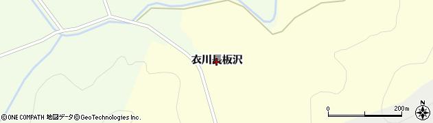 岩手県奥州市衣川長板沢周辺の地図