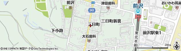 岩手県奥州市前沢(三日町)周辺の地図