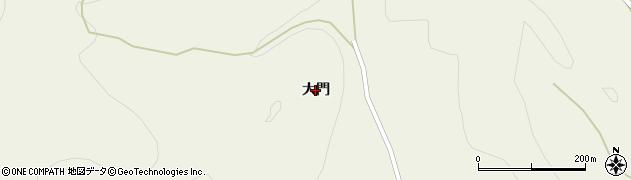 岩手県一関市大東町沖田(大門)周辺の地図