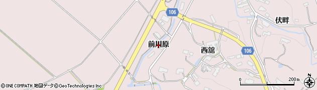 岩手県奥州市前沢生母(前川原)周辺の地図