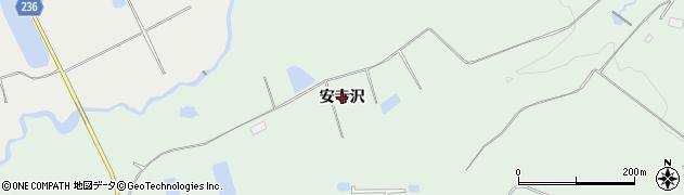 岩手県奥州市前沢(安寺沢)周辺の地図