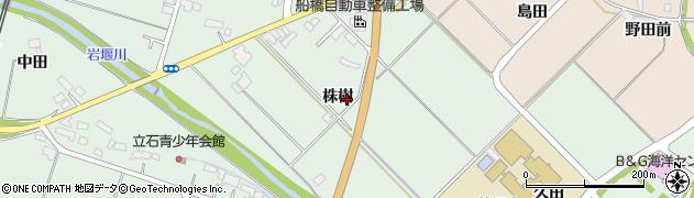 岩手県奥州市前沢(株樹)周辺の地図