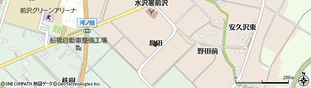 岩手県奥州市前沢古城(島田)周辺の地図