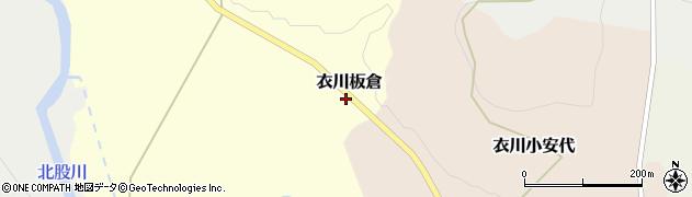 岩手県奥州市衣川板倉周辺の地図
