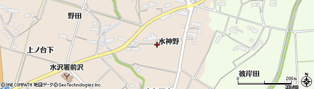 岩手県奥州市前沢古城(水神野)周辺の地図