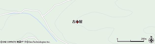 岩手県一関市大東町大原古小屋周辺の地図
