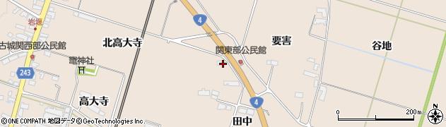 岩手県奥州市前沢古城(北高大寺)周辺の地図