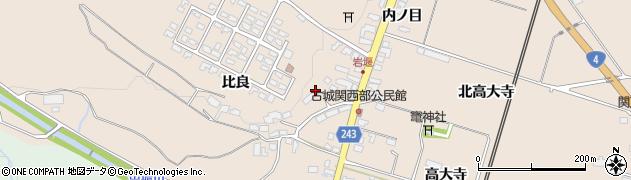 岩手県奥州市前沢古城(比良)周辺の地図