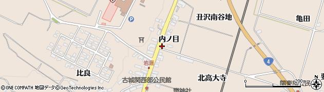 岩手県奥州市前沢古城(内ノ目)周辺の地図
