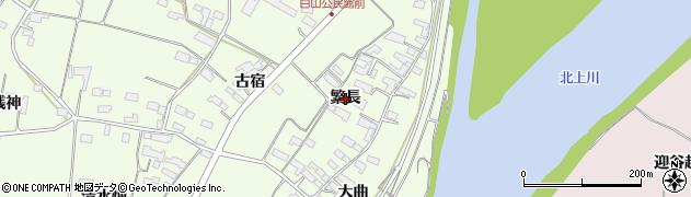 岩手県奥州市前沢白山(繁長)周辺の地図