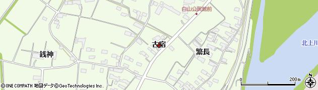 岩手県奥州市前沢白山(古宿)周辺の地図