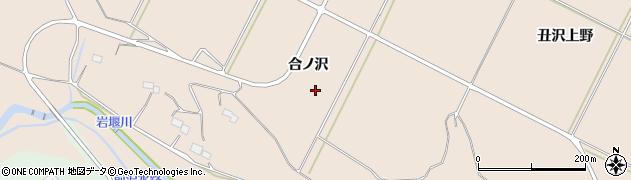 岩手県奥州市前沢古城(合ノ沢)周辺の地図