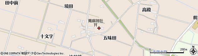 岩手県奥州市前沢古城(五味田)周辺の地図