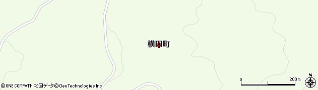 岩手県陸前高田市横田町周辺の地図