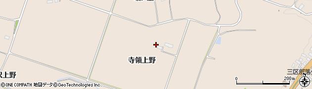 岩手県奥州市前沢古城(寺領上野)周辺の地図