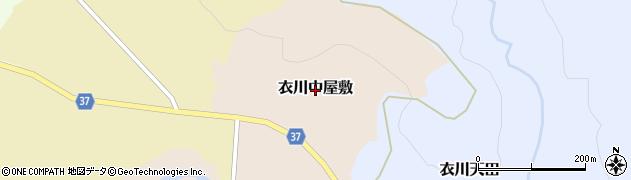 岩手県奥州市衣川中屋敷周辺の地図