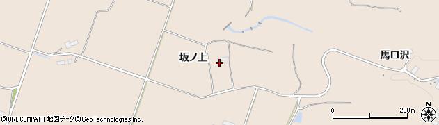 岩手県奥州市前沢古城(坂ノ上)周辺の地図
