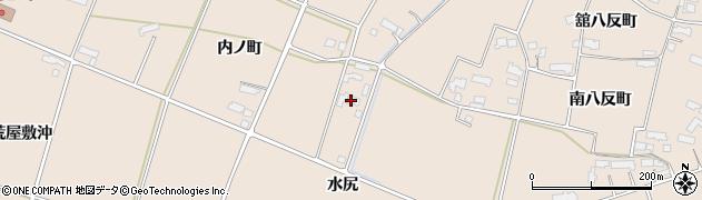 岩手県奥州市前沢古城(水尻)周辺の地図