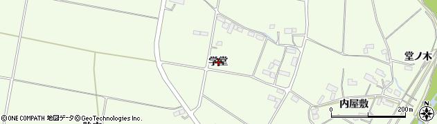 岩手県奥州市前沢白山(学堂)周辺の地図