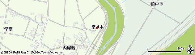岩手県奥州市前沢白山(堂ノ木)周辺の地図