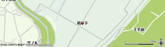 岩手県奥州市水沢姉体町(鞘戸下)周辺の地図