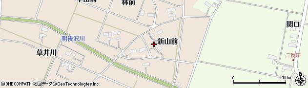 岩手県奥州市前沢古城(新山前)周辺の地図