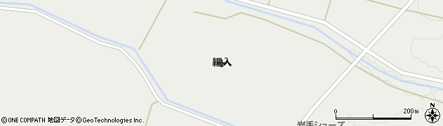 岩手県奥州市胆沢小山(細入)周辺の地図