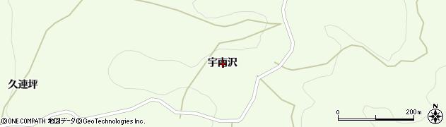 岩手県陸前高田市横田町宇南沢周辺の地図