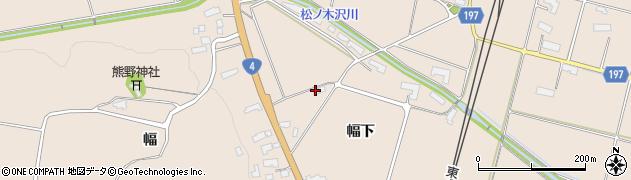 岩手県奥州市前沢古城(幅下)周辺の地図